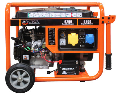 Victor GG6200 Generator – SOLD OUT